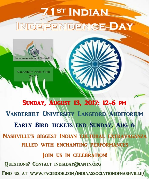 IAN Independence Day 2017